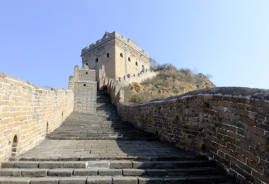 Katharine House Great Wall of China Challenge